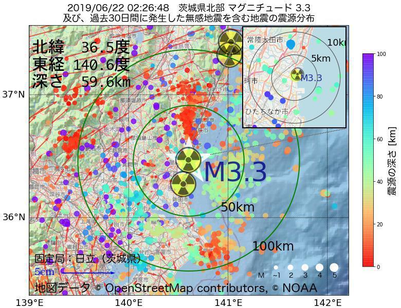 地震震源マップ:2019年06月22日 02時26分 茨城県北部でM3.3の地震