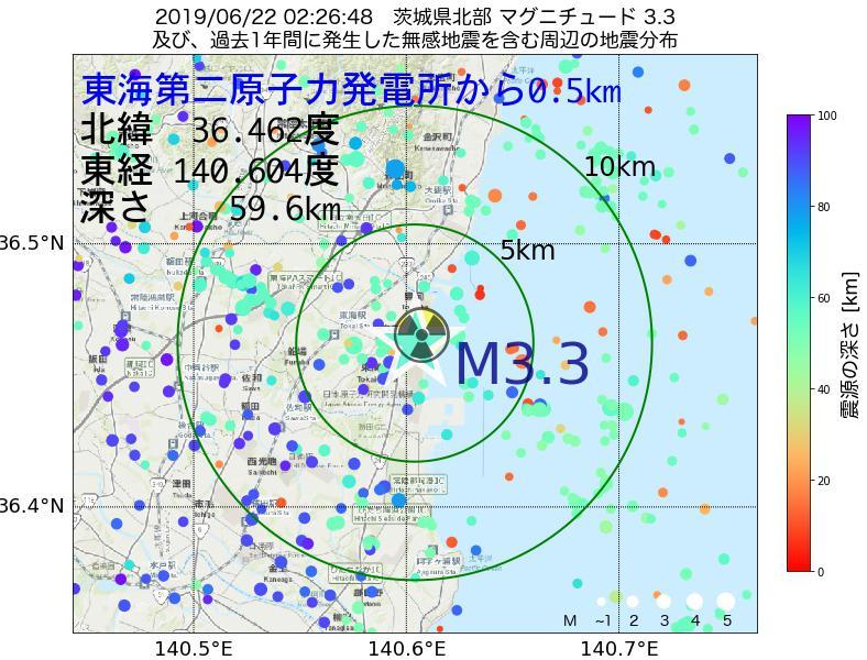 地震震源マップ:東海第二原子力発電所から0.5km地点でM3.3の地震が発生しました