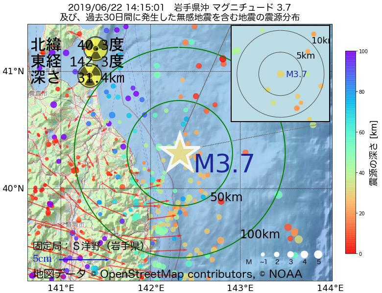 地震震源マップ:2019年06月22日 14時15分 岩手県沖でM3.7の地震