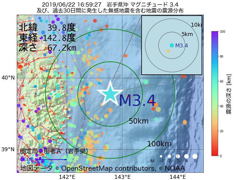 地震震源マップ:2019年06月22日 16時59分 岩手県沖でM3.4の地震
