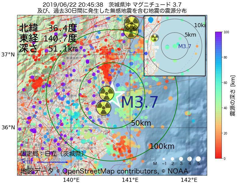 地震震源マップ:2019年06月22日 20時45分 茨城県沖でM3.7の地震