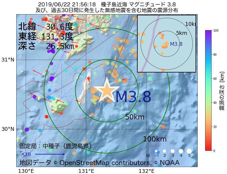 地震震源マップ:2019年06月22日 21時56分 種子島近海でM3.8の地震