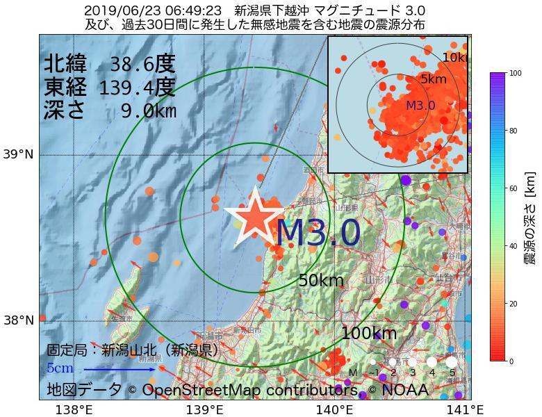 地震震源マップ:2019年06月23日 06時49分 新潟県下越沖でM3.0の地震