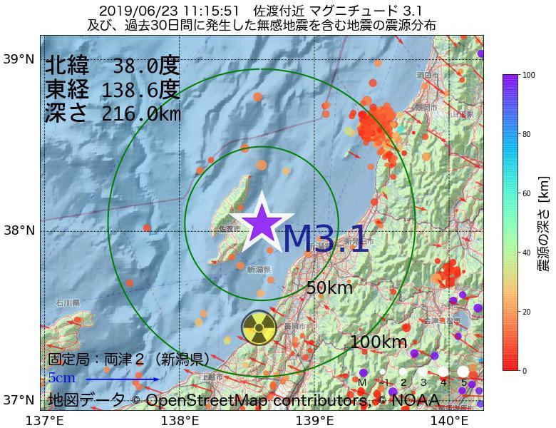 地震震源マップ:2019年06月23日 11時15分 佐渡付近でM3.1の地震