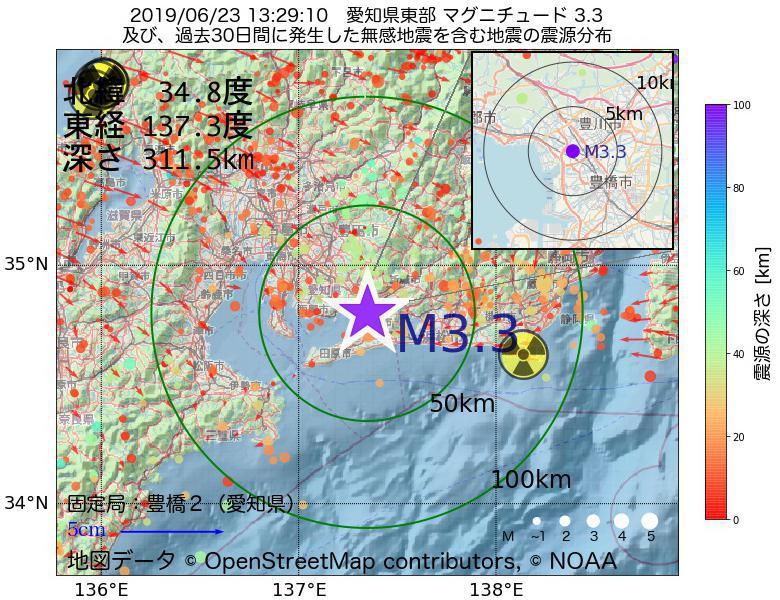 地震震源マップ:2019年06月23日 13時29分 愛知県東部でM3.3の地震