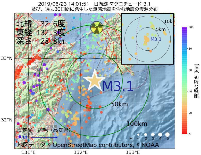 地震震源マップ:2019年06月23日 14時01分 日向灘でM3.1の地震