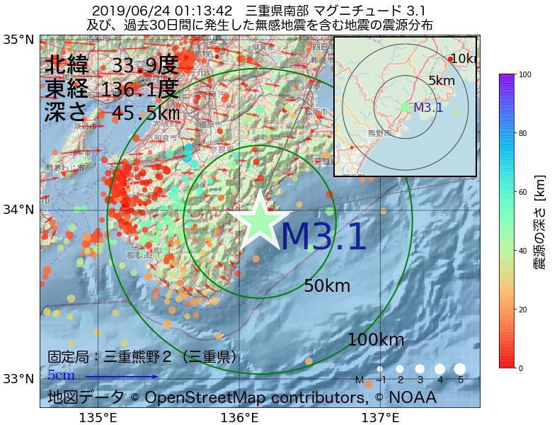 地震震源マップ:2019年06月24日 01時13分 三重県南部でM3.1の地震