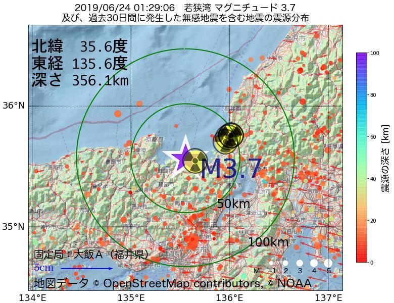 地震震源マップ:2019年06月24日 01時29分 若狭湾でM3.7の地震