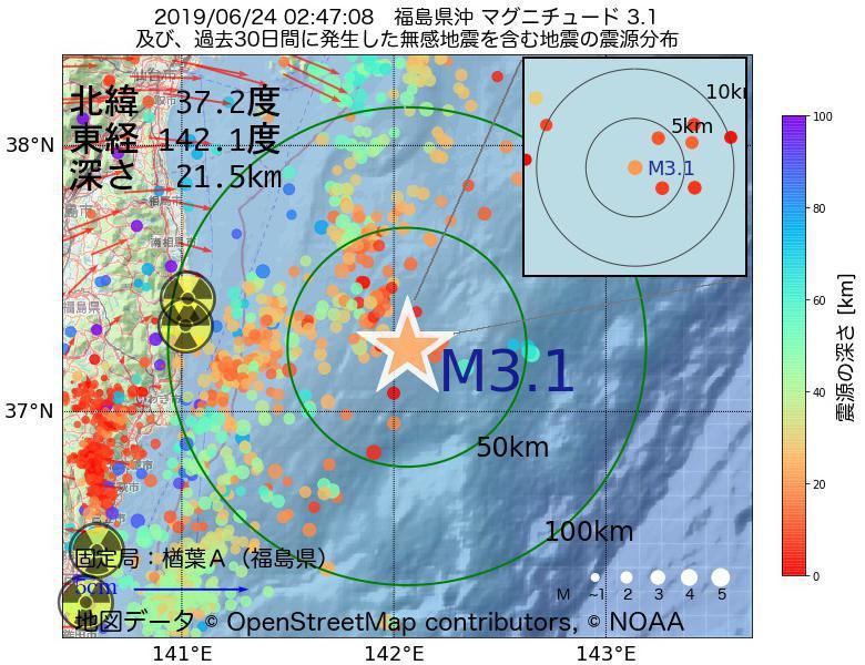 地震震源マップ:2019年06月24日 02時47分 福島県沖でM3.1の地震