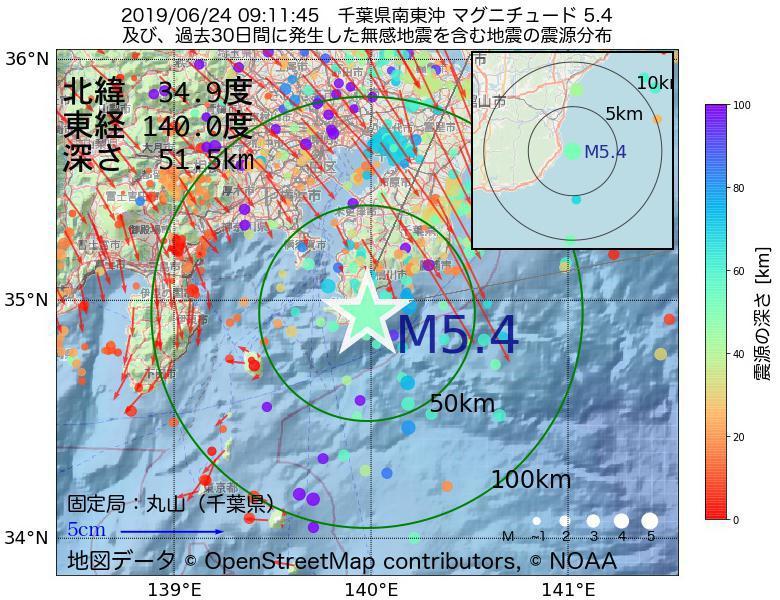 地震震源マップ:2019年06月24日 09時11分 千葉県南東沖でM5.4の地震