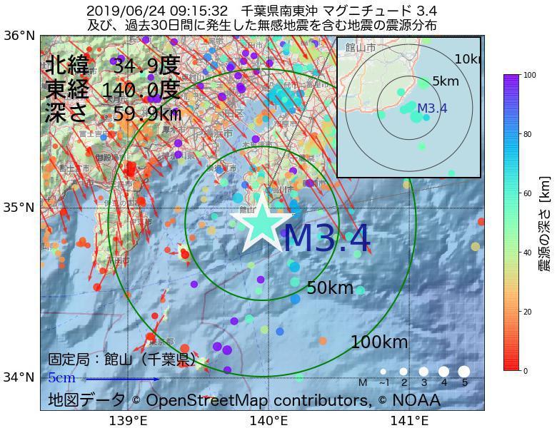 地震震源マップ:2019年06月24日 09時15分 千葉県南東沖でM3.4の地震