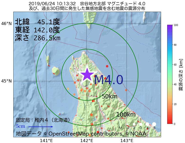 地震震源マップ:2019年06月24日 10時13分 宗谷地方北部でM4.0の地震