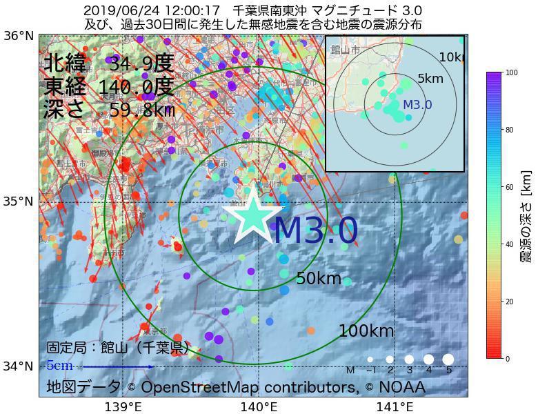 地震震源マップ:2019年06月24日 12時00分 千葉県南東沖でM3.0の地震