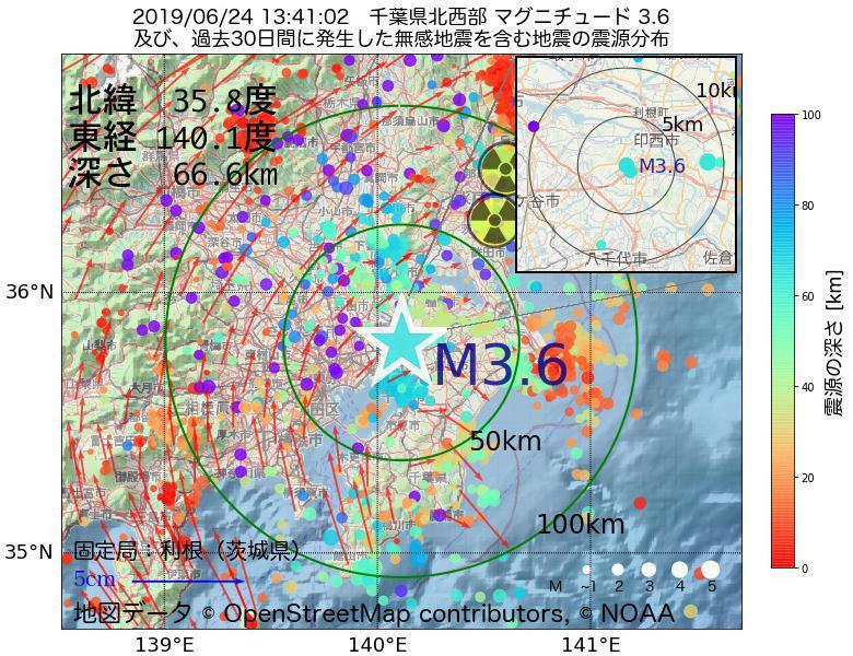 地震震源マップ:2019年06月24日 13時41分 千葉県北西部でM3.6の地震