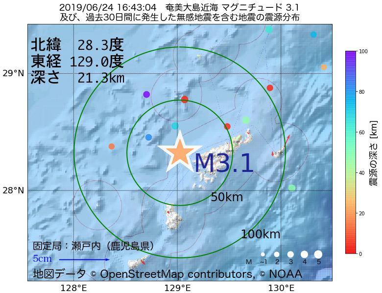 地震震源マップ:2019年06月24日 16時43分 奄美大島近海でM3.1の地震