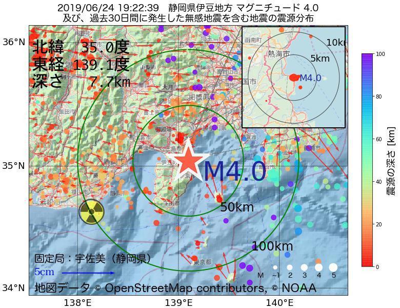 地震震源マップ:2019年06月24日 19時22分 静岡県伊豆地方でM4.0の地震