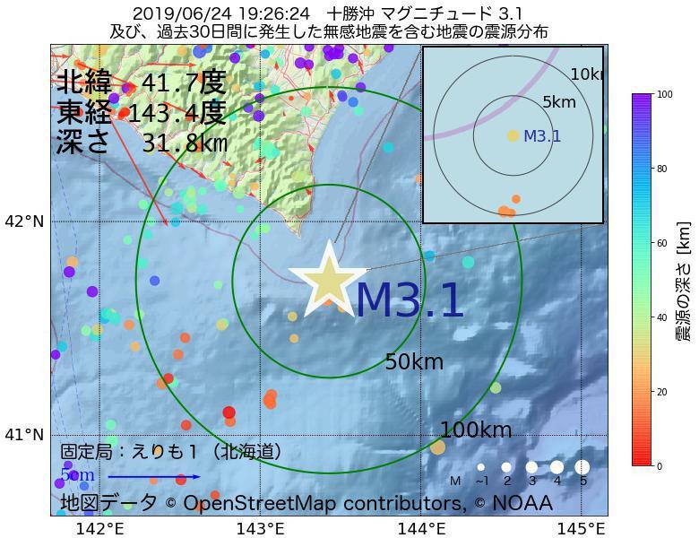 地震震源マップ:2019年06月24日 19時26分 十勝沖でM3.1の地震
