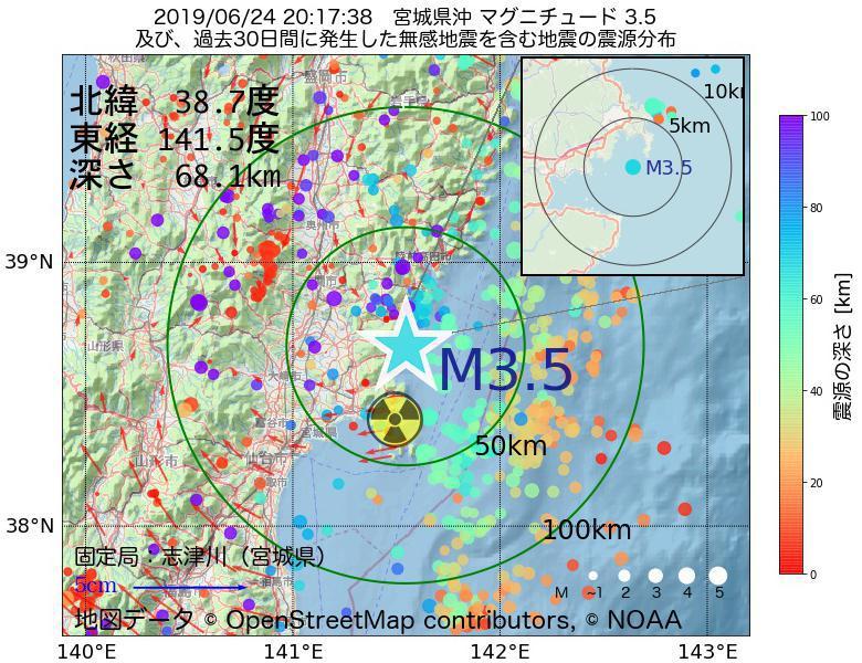 地震震源マップ:2019年06月24日 20時17分 宮城県沖でM3.5の地震