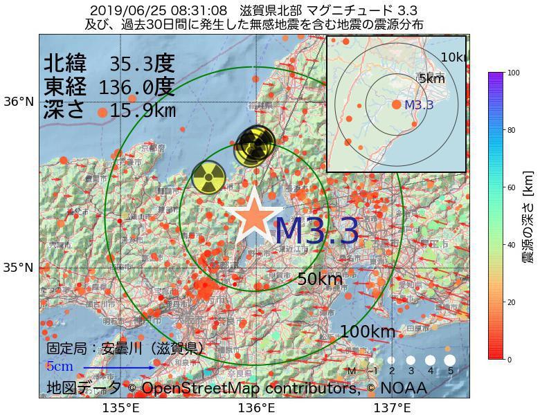 地震震源マップ:2019年06月25日 08時31分 滋賀県北部でM3.3の地震