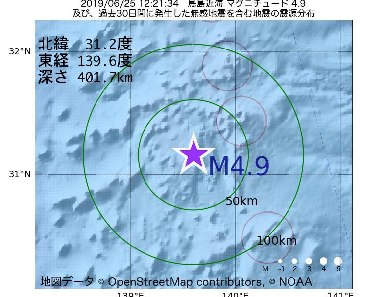 地震震源マップ:2019年06月25日 12時21分 鳥島近海でM4.9の地震