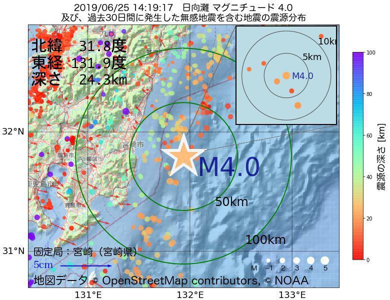地震震源マップ:2019年06月25日 14時19分 日向灘でM4.0の地震