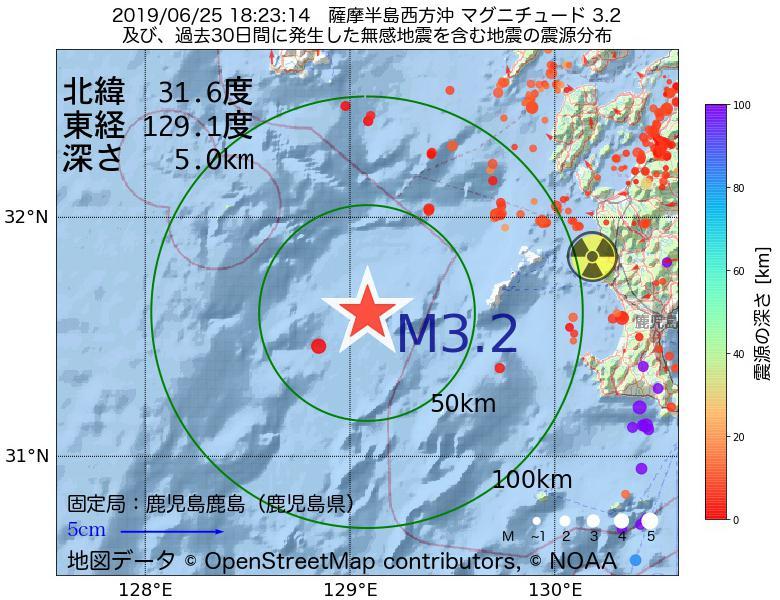 地震震源マップ:2019年06月25日 18時23分 薩摩半島西方沖でM3.2の地震