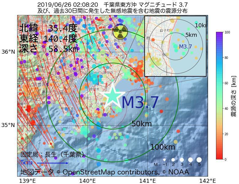 地震震源マップ:2019年06月26日 02時08分 千葉県東方沖でM3.7の地震