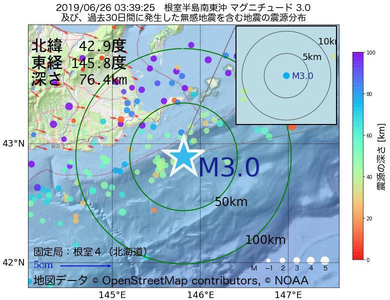地震震源マップ:2019年06月26日 03時39分 根室半島南東沖でM3.0の地震