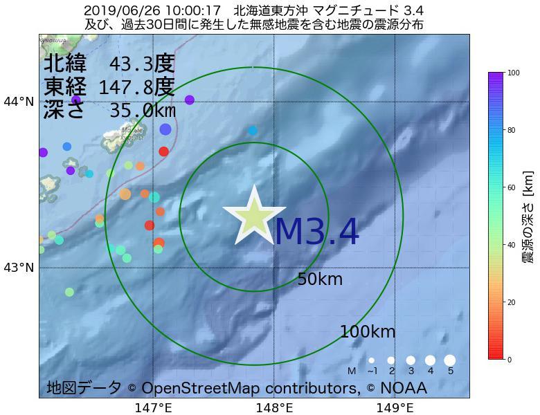 地震震源マップ:2019年06月26日 10時00分 北海道東方沖でM3.4の地震