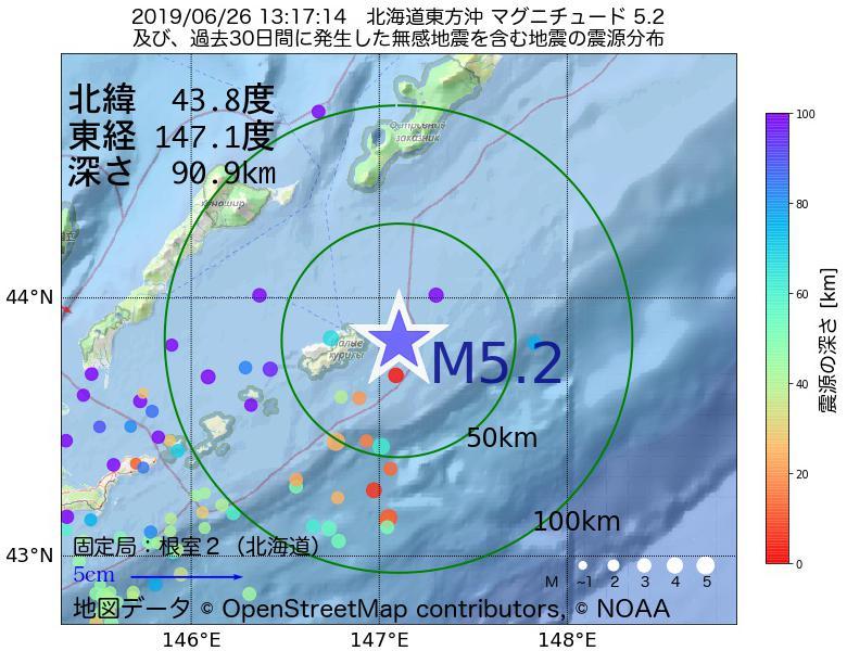 地震震源マップ:2019年06月26日 13時17分 北海道東方沖でM5.2の地震