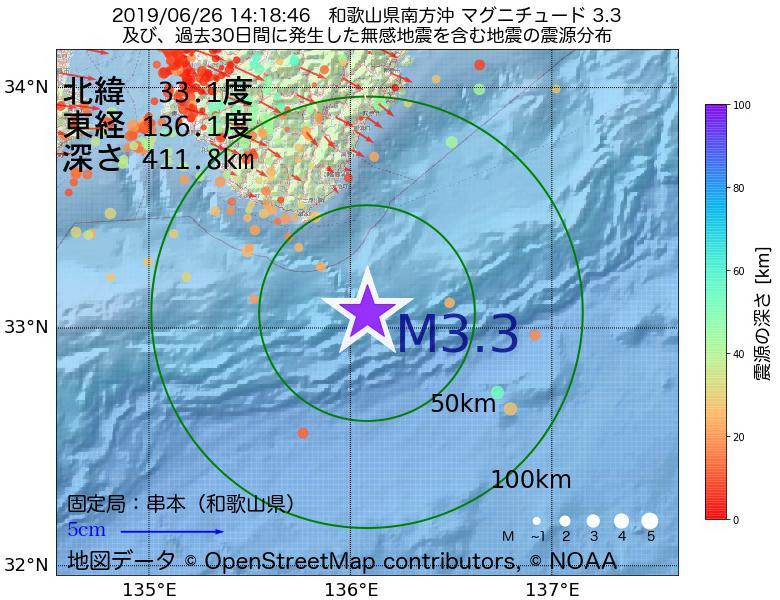 地震震源マップ:2019年06月26日 14時18分 和歌山県南方沖でM3.3の地震