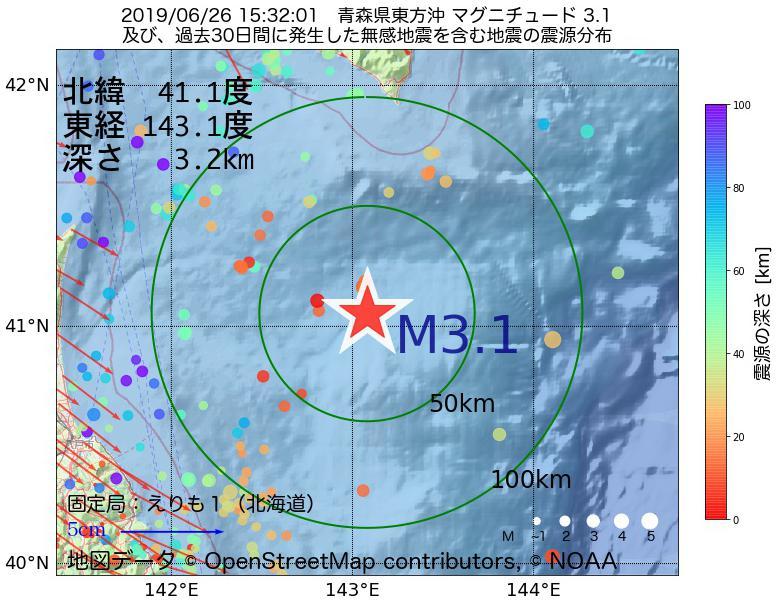 地震震源マップ:2019年06月26日 15時32分 青森県東方沖でM3.1の地震
