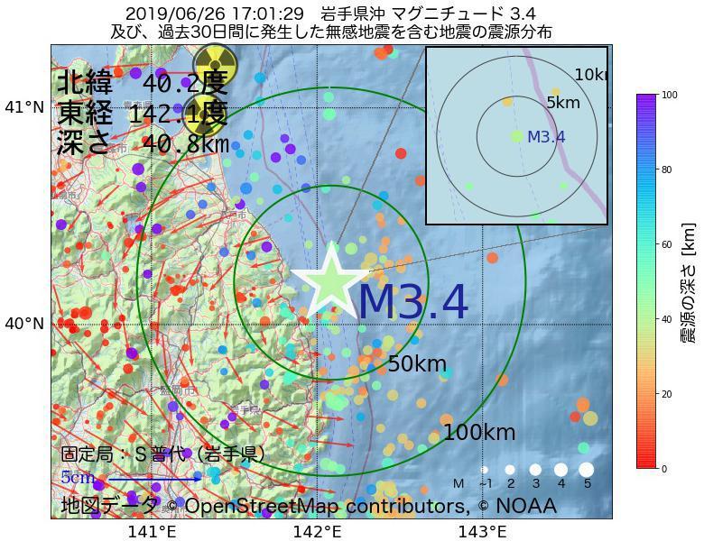 地震震源マップ:2019年06月26日 17時01分 岩手県沖でM3.4の地震