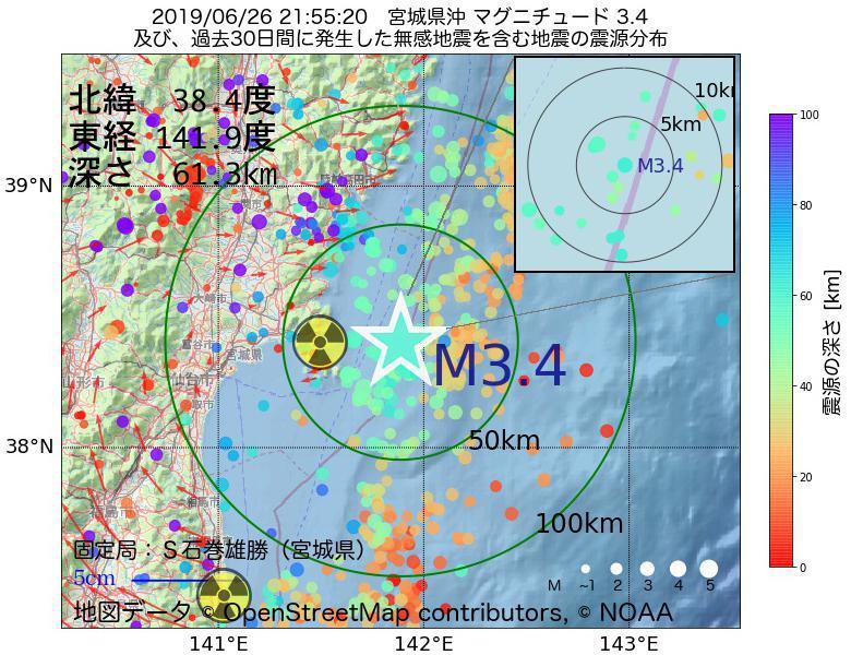 地震震源マップ:2019年06月26日 21時55分 宮城県沖でM3.4の地震