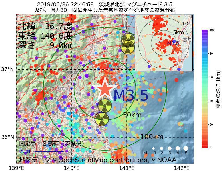 地震震源マップ:2019年06月26日 22時46分 茨城県北部でM3.5の地震