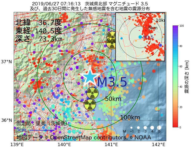 地震震源マップ:2019年06月27日 07時16分 茨城県北部でM3.5の地震