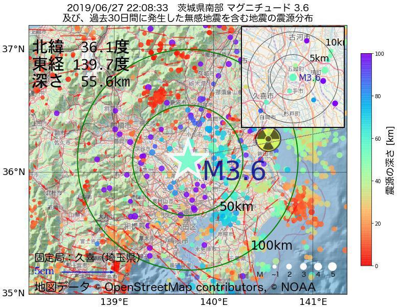 地震震源マップ:2019年06月27日 22時08分 茨城県南部でM3.6の地震