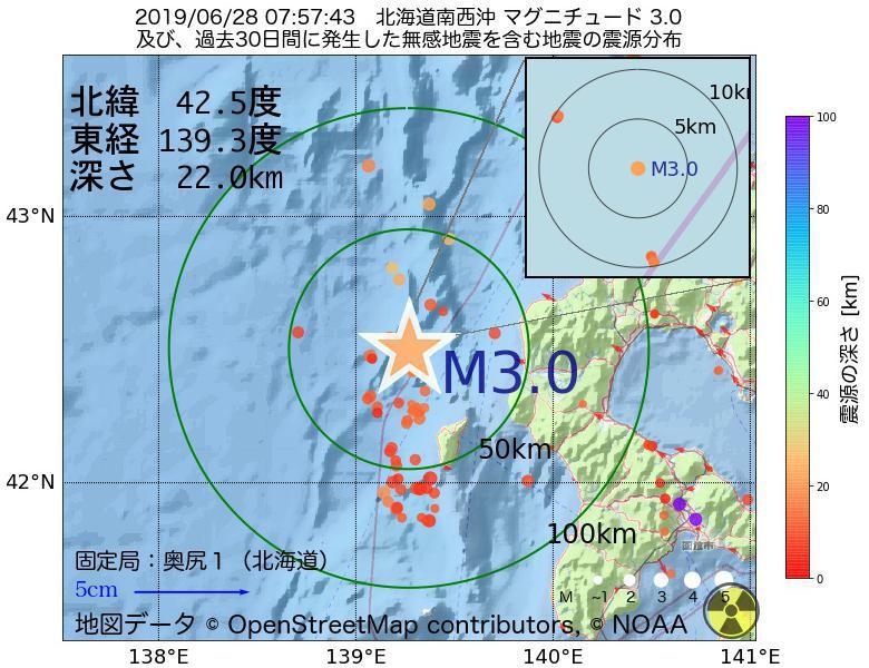 地震震源マップ:2019年06月28日 07時57分 北海道南西沖でM3.0の地震