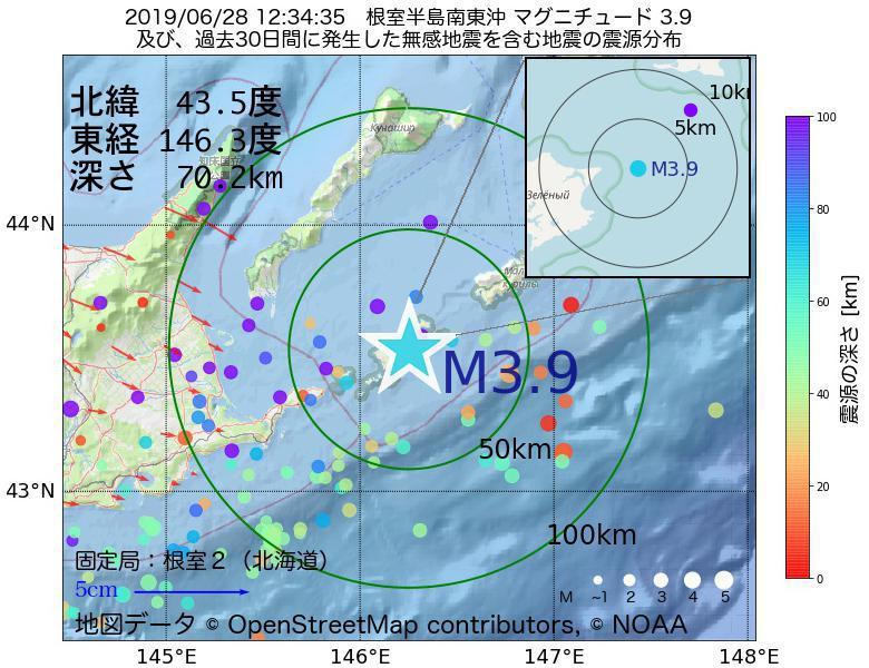 地震震源マップ:2019年06月28日 12時34分 根室半島南東沖でM3.9の地震
