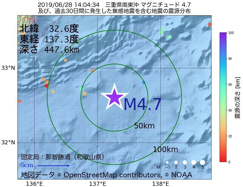 地震震源マップ:2019年06月28日 14時04分 三重県南東沖でM4.7の地震