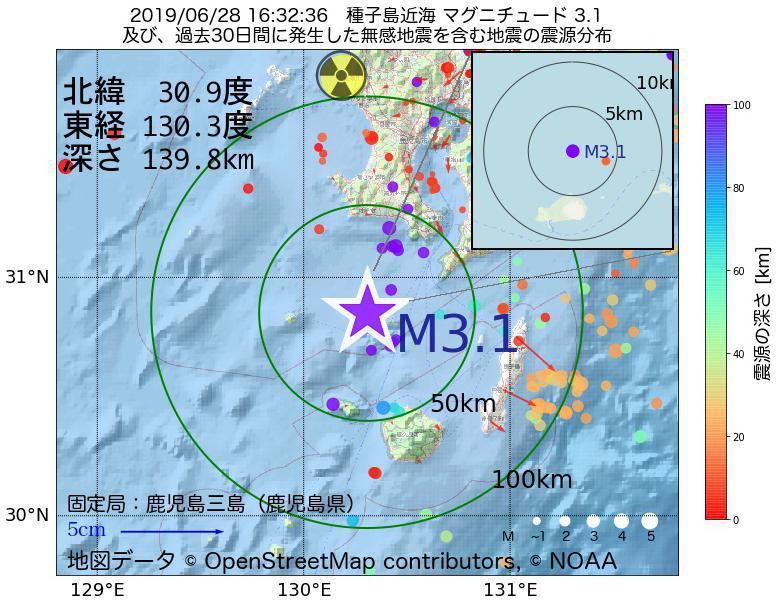 地震震源マップ:2019年06月28日 16時32分 種子島近海でM3.1の地震