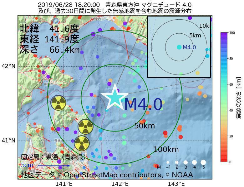 地震震源マップ:2019年06月28日 18時20分 青森県東方沖でM4.0の地震