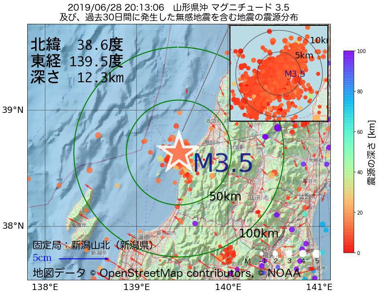 地震震源マップ:2019年06月28日 20時13分 山形県沖でM3.5の地震