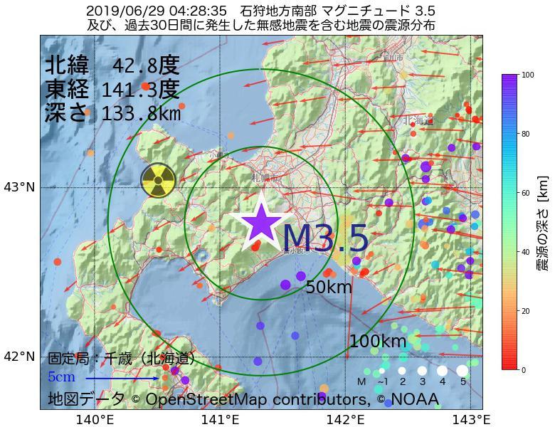地震震源マップ:2019年06月29日 04時28分 石狩地方南部でM3.5の地震