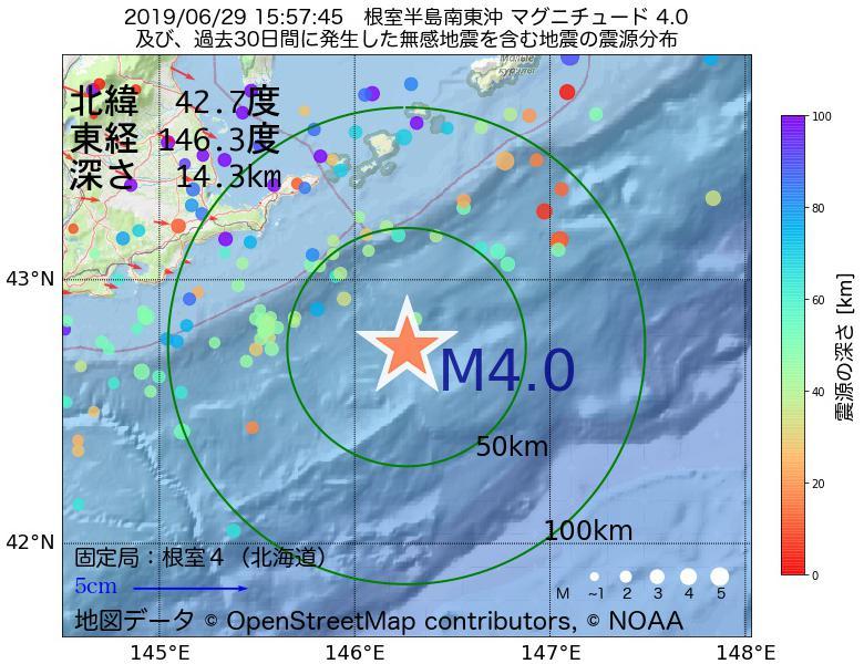 地震震源マップ:2019年06月29日 15時57分 根室半島南東沖でM4.0の地震