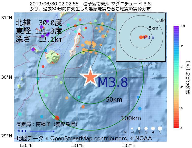 地震震源マップ:2019年06月30日 02時02分 種子島南東沖でM3.8の地震