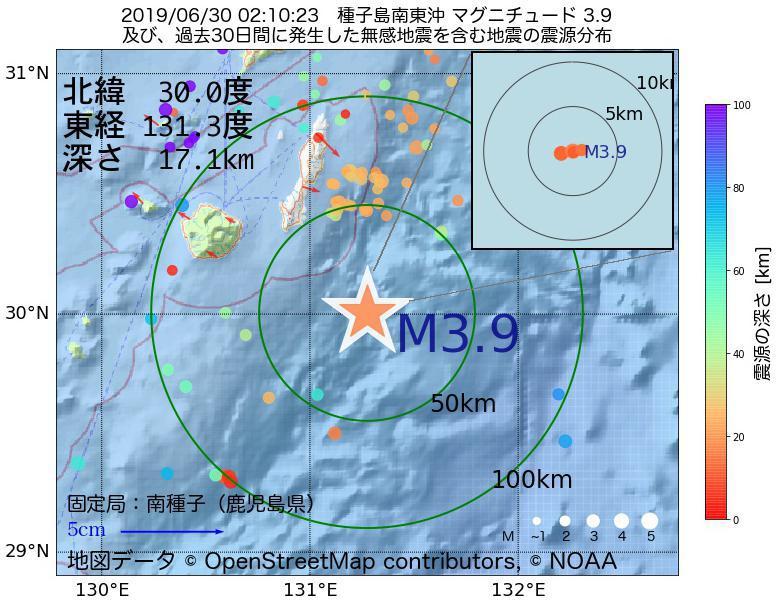 地震震源マップ:2019年06月30日 02時10分 種子島南東沖でM3.9の地震