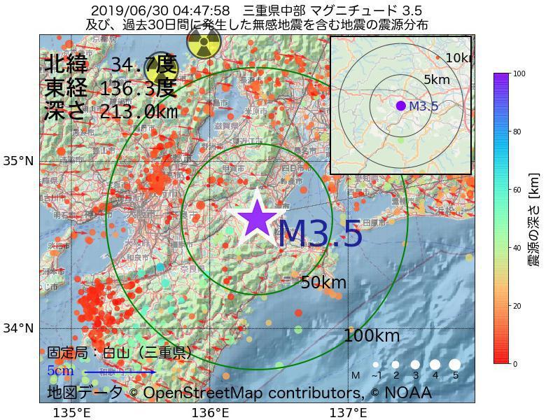地震震源マップ:2019年06月30日 04時47分 三重県中部でM3.5の地震