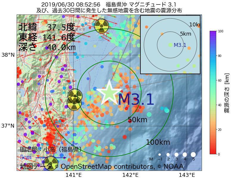 地震震源マップ:2019年06月30日 08時52分 福島県沖でM3.1の地震