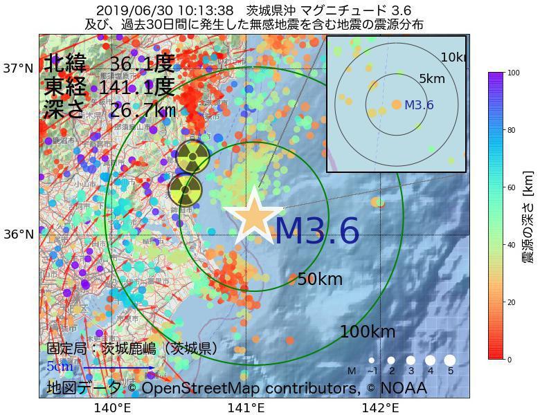 地震震源マップ:2019年06月30日 10時13分 茨城県沖でM3.6の地震